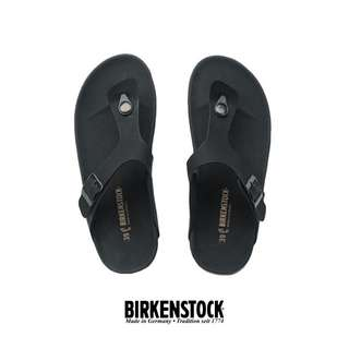 Sandal BirkenStock (premium)
