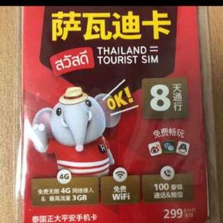 Thailand simcard truemove 7 days