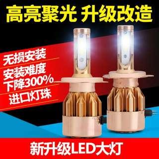 🚚 2顆裝 黃金甲LED 燈泡