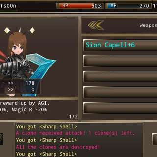 Iruna Online Weapon