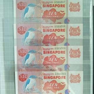 2 x 4 runs $10 bird singapore