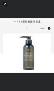 Three日本洗髮露