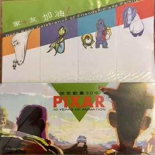 Pixar便利貼