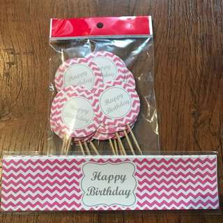 "DIY ""Dark Pink Happy Birthday"" theme party set"
