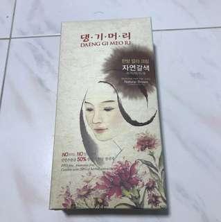 Daeng Gi Meo Ri medicinal herb hair colour