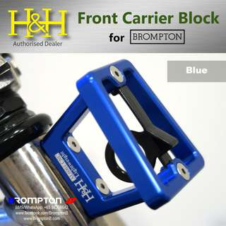H&H Front Carrier Block (for Bromptons)