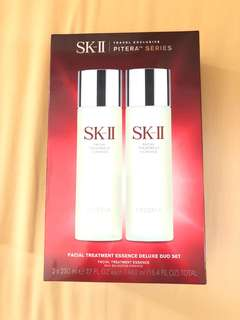 Brand New in Box SKII Facial Treatment Essence Deluxe Duo Set (Travel Exclusive)