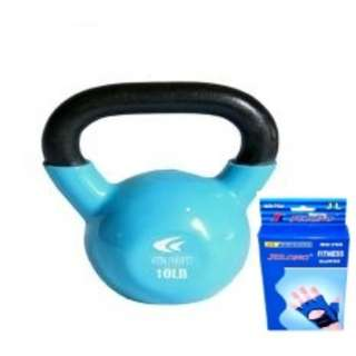 Kettlebell 10 lbs with free Gloves