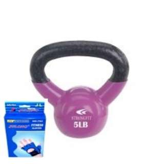 Kettlebell 5lbs with free gloves