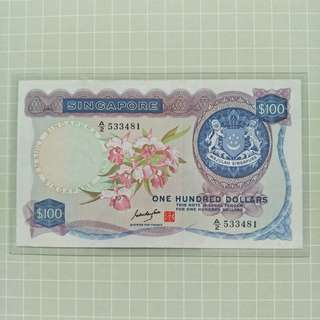 GKS orchid series singapore $100 A/2 533481