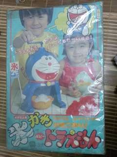 叮噹 刨冰機 玩具 包郵