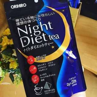 Orihiro Night Diet Tea Titip Jepang