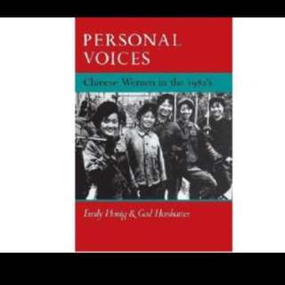 Personal Voices