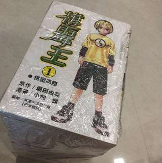 Hikaru no Go 棋靈王 (1 to 23 + Character Book) 天下(Malaysia Reprint Ver.) CHUANG YI TONG LI COMICS
