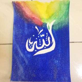 Kahligrafi ALLAH ( origninal paint )