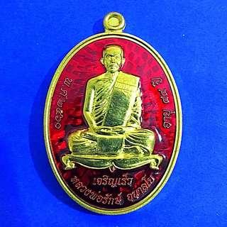 ⭐️Ck Rak Red Longya Rian amulet Be2559