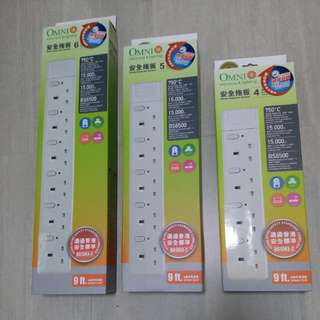 (全新名廠 OMNI) 4位 ~ 6位安全拖板 safety extension socket  4位$70、5位$80、6位$90