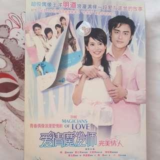 愛情魔髮師 DVD 台劇影碟