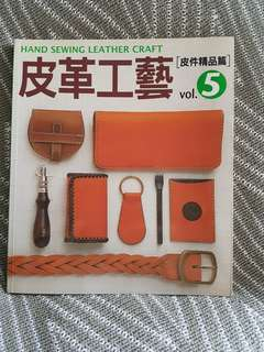 Hand Sewing Leather Craft