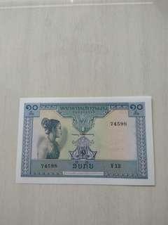 Laos 1962-63 ND Issue 10 Kip Unc Crisp Note