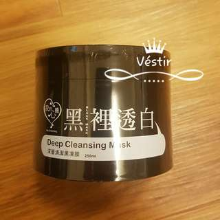 My Scheming Deep Cleansing (Black) Jelly Mask 250ml