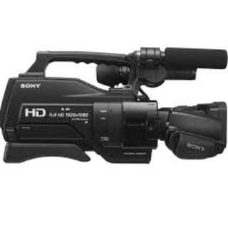 Sony HXR-MC2500 Shoulder Mount AVCHD Camcorder Kredit tanpa CC