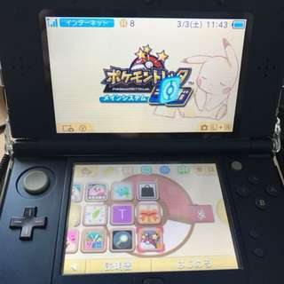 Modding Service B9S New OLD 3DS XL 2DS XL