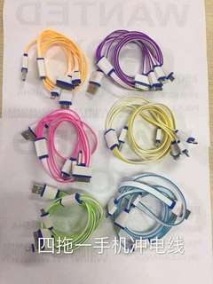 4 in 1 Cord Charger