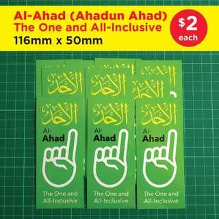 Al-Ahad / Ahadun / Ahad Islamic Sticker - The One and All-Inclusive. $2 each or 3 for $5.