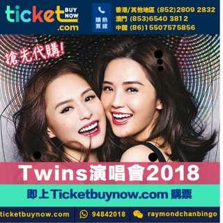 Twins香港演唱會2018               fdagsdasd