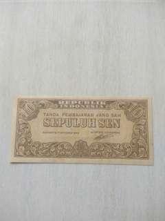 Indonesia 1945 10 Sen Unc Crisp Note