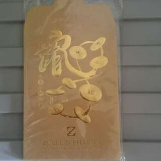 Vintage Edition Zuellig Pharma Gold Bronze Red Packets 10s