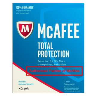 McAfee Total Protection for 3 / 5 / 10 / unlimited devices - activation code
