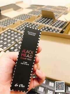 Blackhead Remover Stick