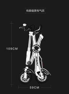 恩斯邁 迷你折疊電動車智能代步車