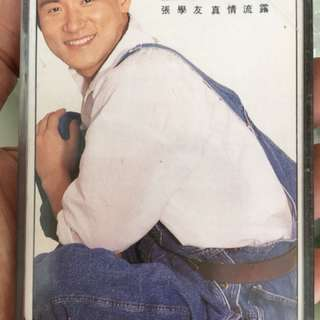 Jacky cheung cassette tape