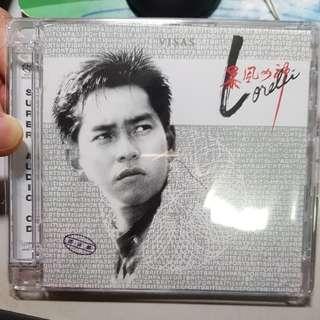 Alan Tam <Lorelei> / 譚詠麟 <風暴女神> SACD