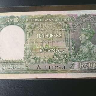British burma 1937 AU/UNC