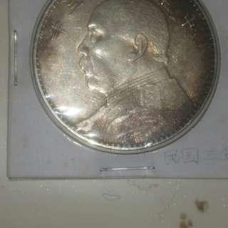 1914 YSK 1 Yuan Silver Dollar(民国三年)