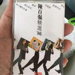 Danny chan cassette tape
