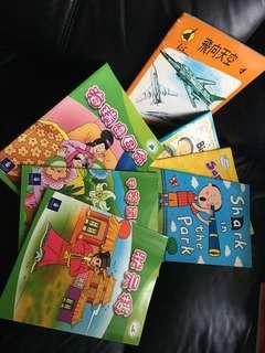 故事書中文4本,英文三本適合小二,小三