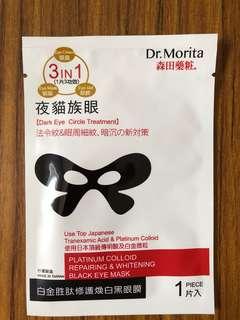 Dr Morita Dark Eye circle treatment Eye Mask