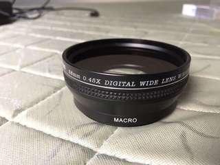 Macro Vitacon lense