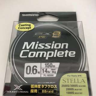 Shimano Mission Complete PE0.6
