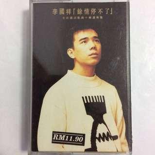 卡带 12a 李国祥