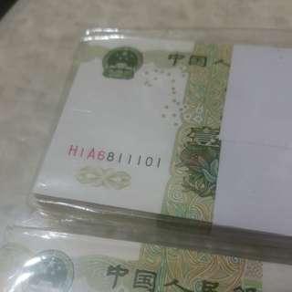 人民幣壹圓卷共四佰張。4刀