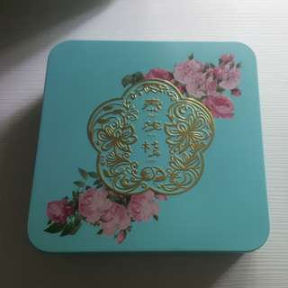 Empty Mooncake Tin Box