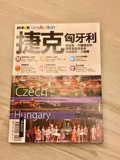 90% new travel book (Prague & Budapest)