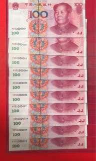 100圓開門號10連:000001-08-10