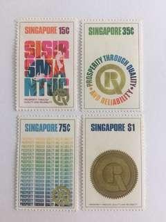 Singapore 1973 PQR mnh